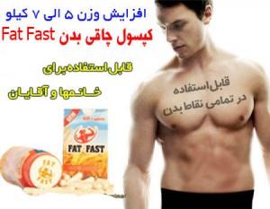 fatfast